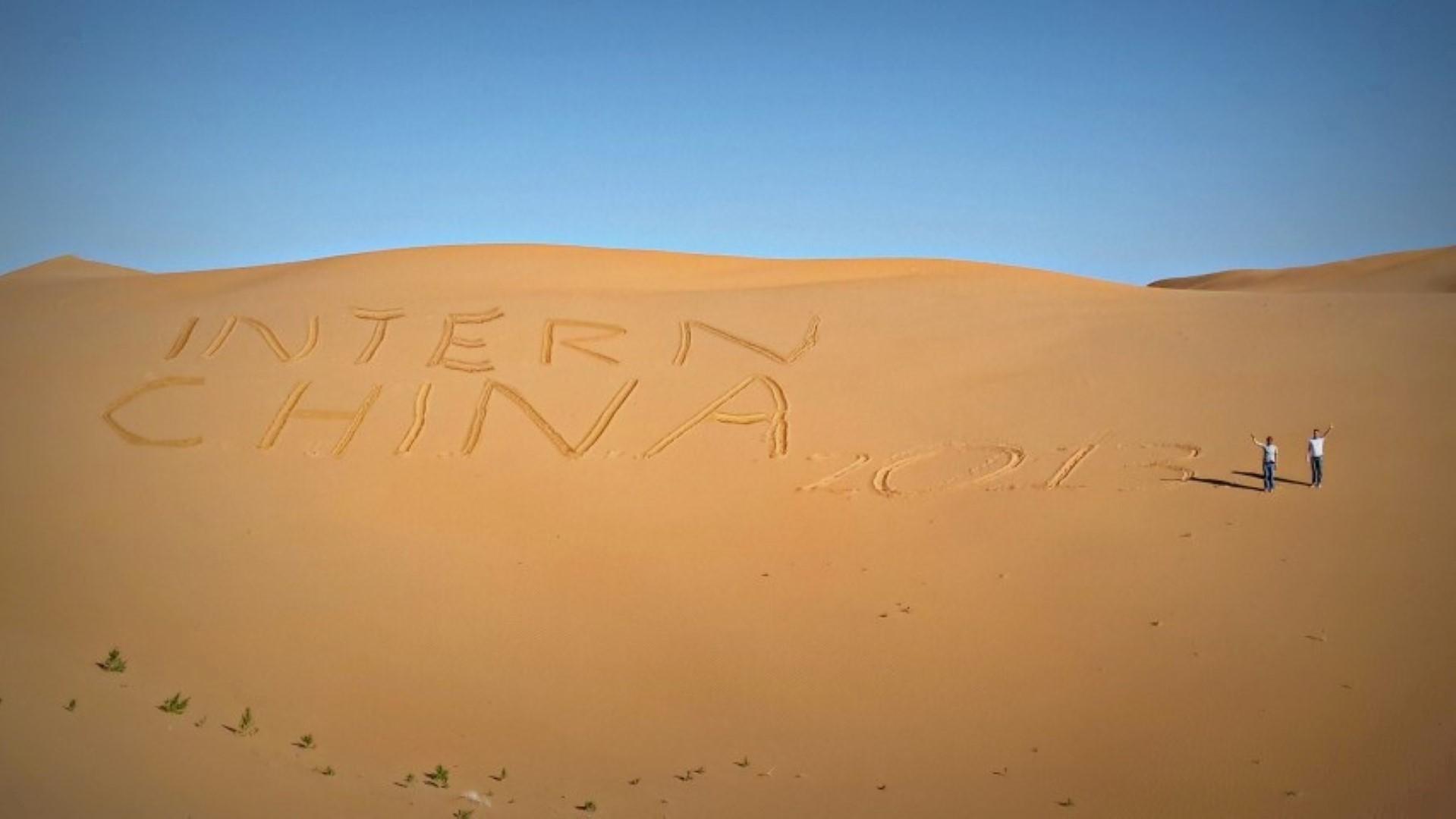InternChina - InternChina in the Gobi Desert! Woooooppp