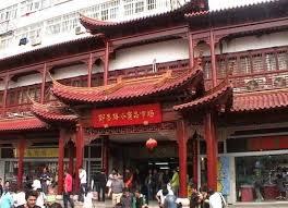 InternChina-Jimo-Lu
