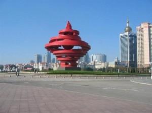 InternChina- May-4th-Square