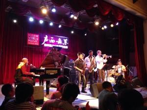 InternChina - Ray Lema VSNP Quintet