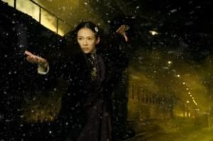InternChina-Ruomei-Gong-of-The-Grandmaster