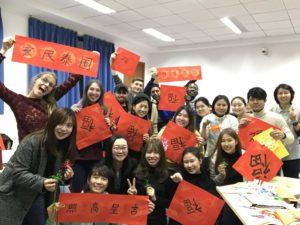 InternChina - SWUFE class