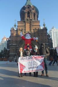 InternChina- Saint-Sophia-Cathedral