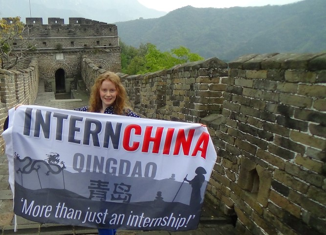 InternChina - Sophie at the Great Wall