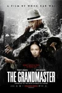 InternChina-The-Grandmaster