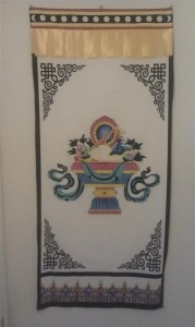 InternChina - Tibetan Wall Hanging