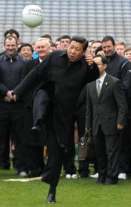 InternChina - Xi JinPing aka Football God