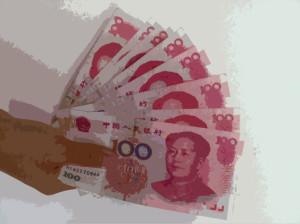 InternChina - Yuan