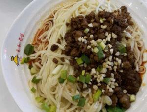 InternChina - dandan noodles