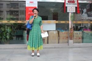Ms Li