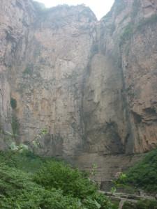 InternChina - Emplacement cascade 314 mètres