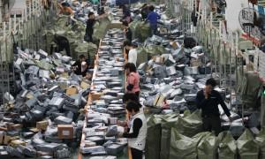 InternChina Singles' Day China