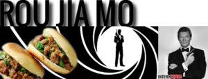 InternChina - Roger Moore = ROU JIA MO
