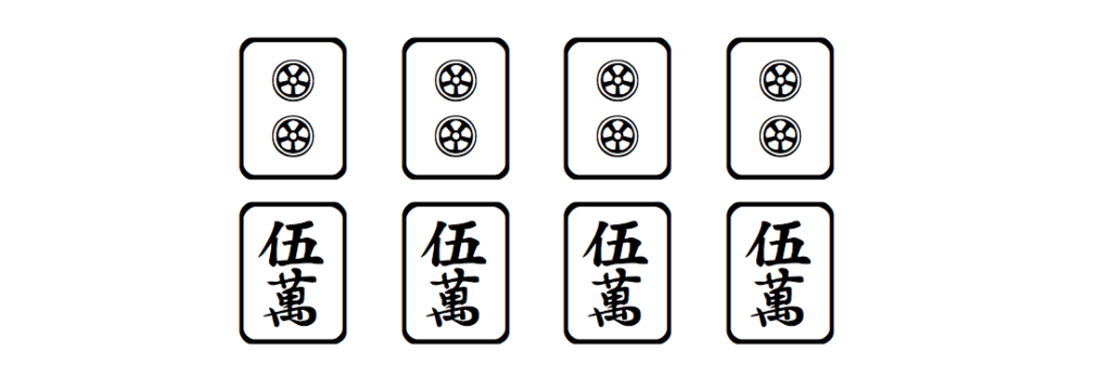 four of a kind mahjong tiles black and white
