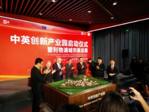 Sino-UK Innovation Talks