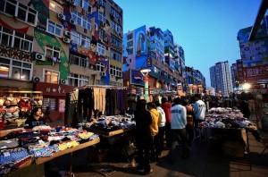TaidongNightMarketQingdao