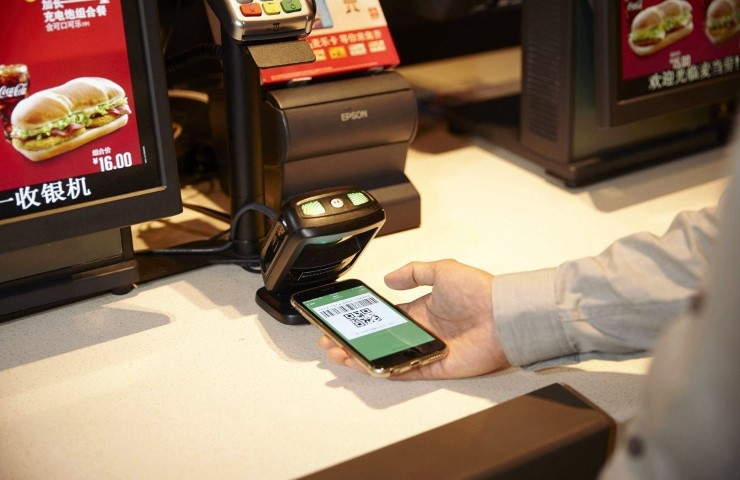 Wechat Pay QR code scan