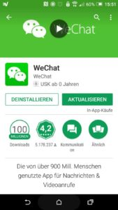 Appstore page with WeChat