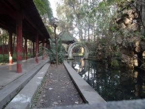Wenshu Gardens