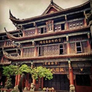 InternChina - Wenshu Monastery