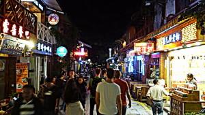 InternChina - Yangshuo Barstreet