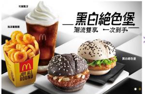 InternChina-Yummy