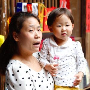 Zhuhai Family