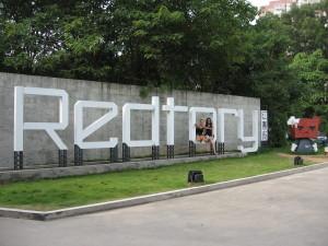 art gallery_Redtory