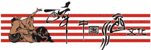 InternChina -  Baijiu Culture in China