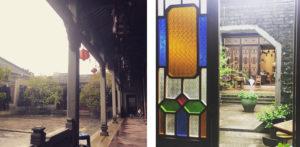 Beishan Hall