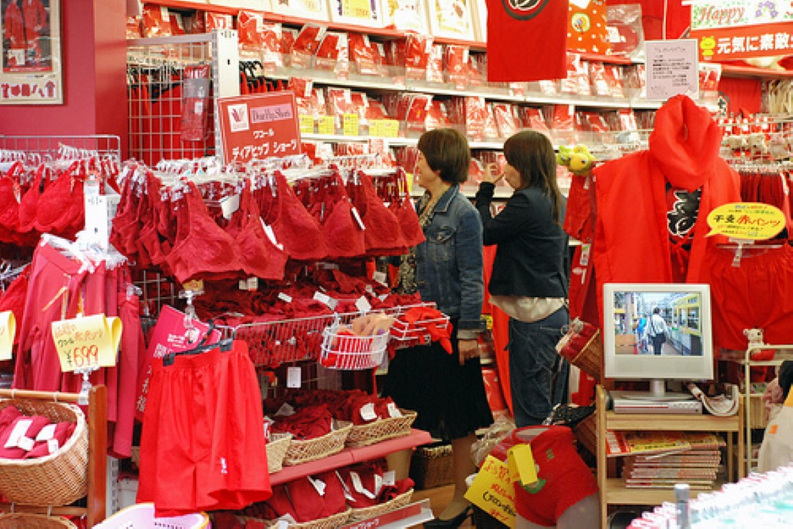 Red underwear laid out in a supermarket for the Chinese new year