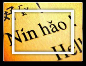 InternChina-Learn a New Language