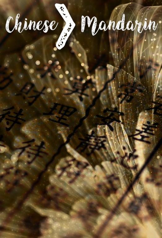 chinese more than mandarin