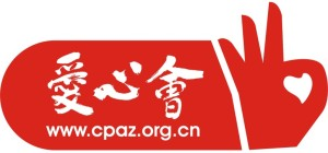 CPaz logo