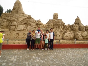 InternChina - Our travel group