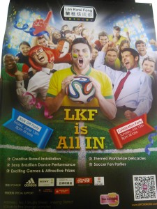 InternChina - World Cup Parties in Chengdu