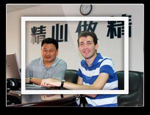 InternChina-Networking