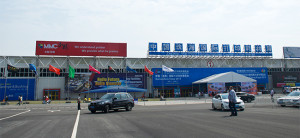 Front gate of RemaxAsia Expo