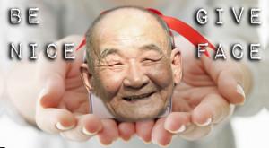 InternChina - Give face