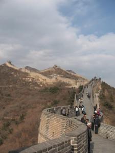 InternChina - Great Wall
