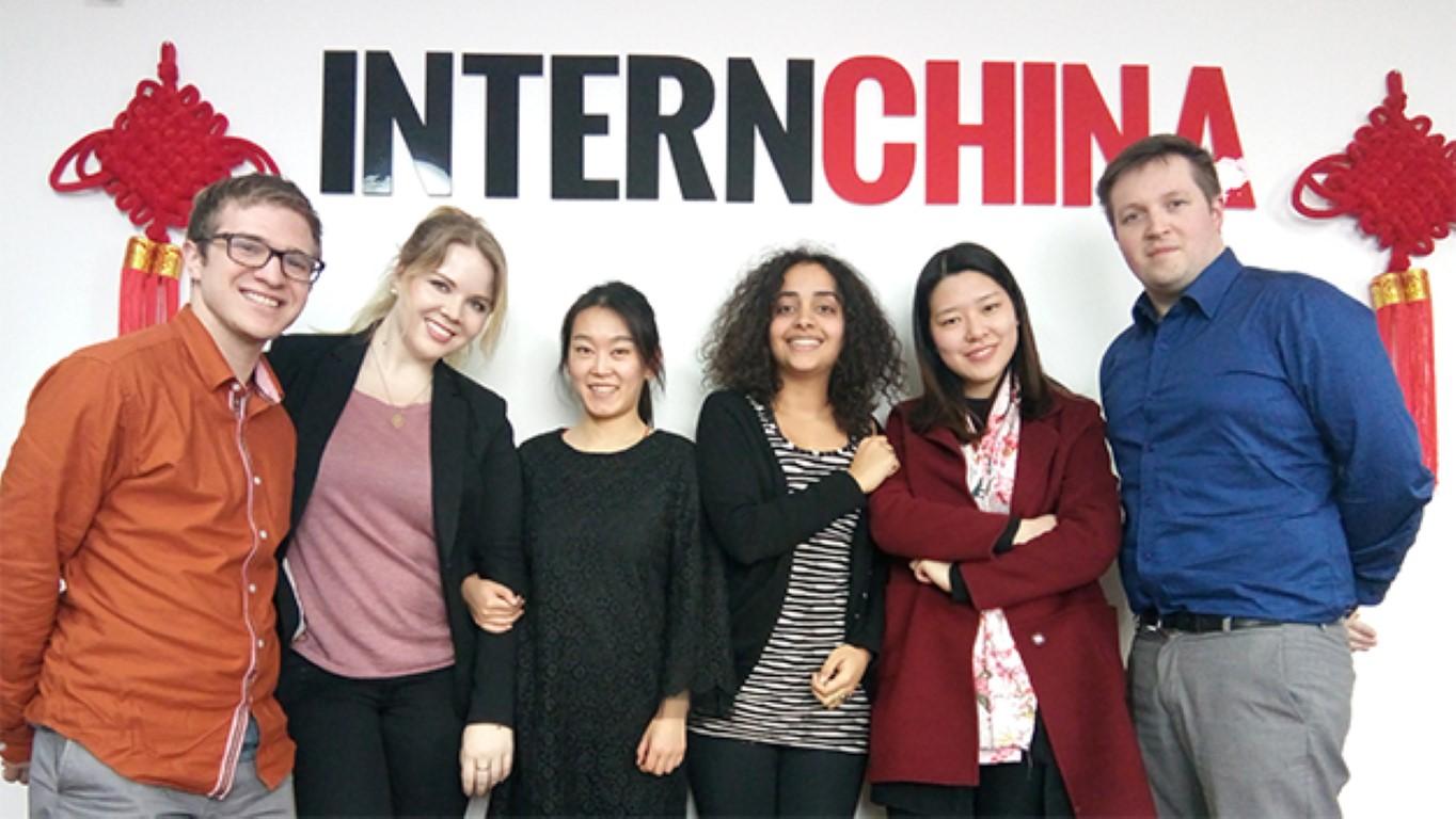 InternChina - Chengdu Team Picture