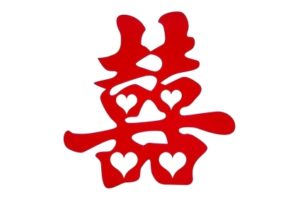 InternChina - Doppeltes Glück