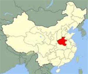 InternChina - Province du Henan
