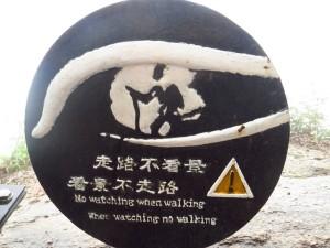 InternChina - Dangerous paths