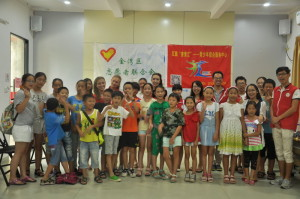 InternChina - Volunteer Teaching