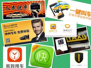 InternChina - Public Transport