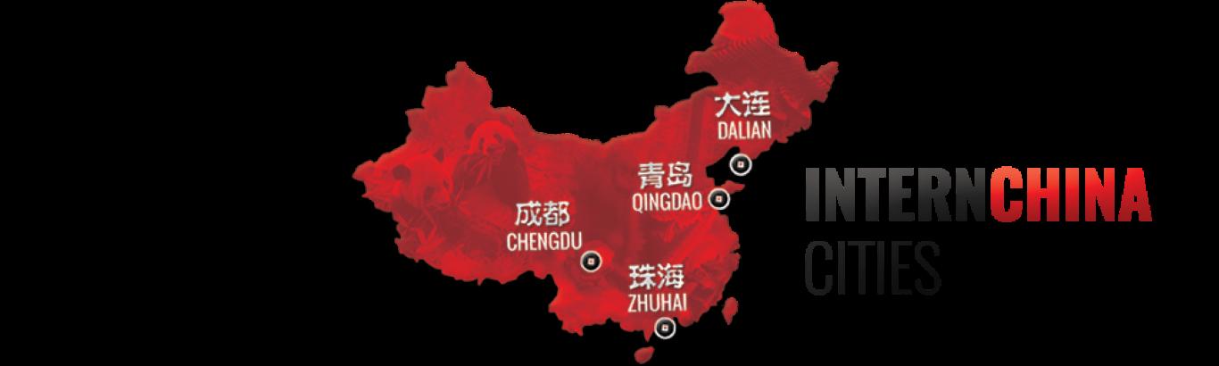 internchina_cities
