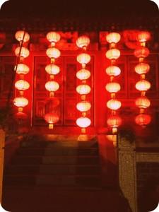 InternChina - Lanterns