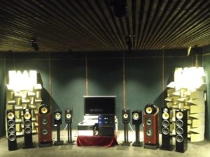InternChina - bowers and wilkins
