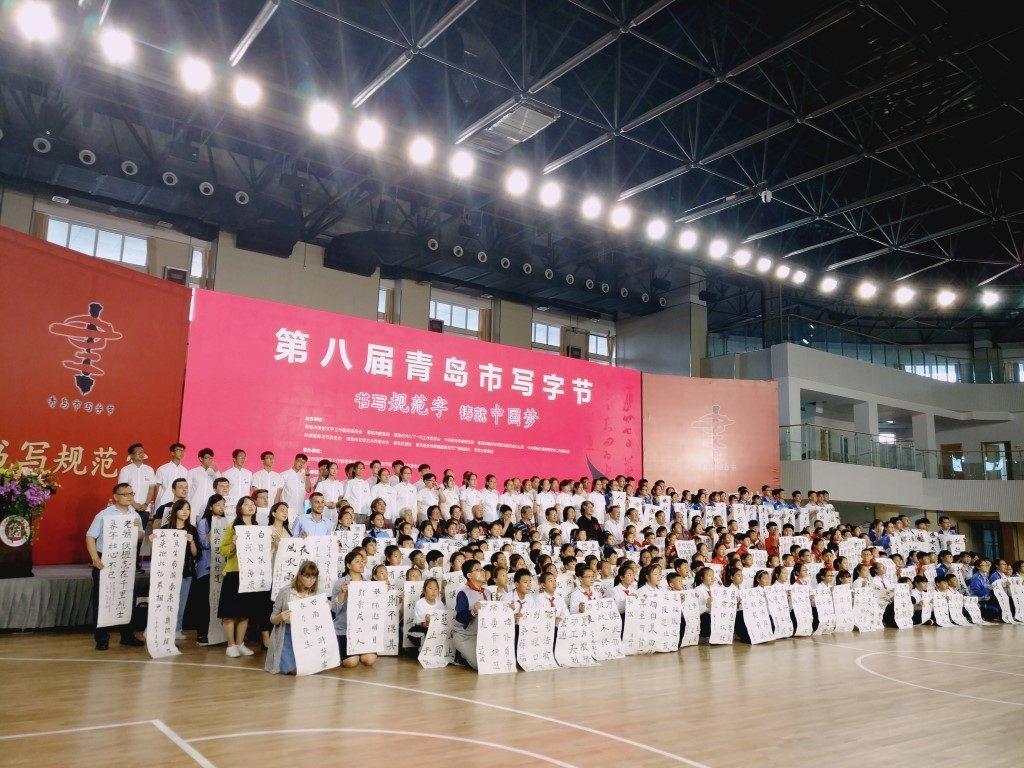 Qingdaos proud Calligrapy Show Participants